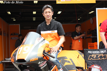 J-GP3 #19 KTM RACING. ASPIRATION 古市 右京 RC250R