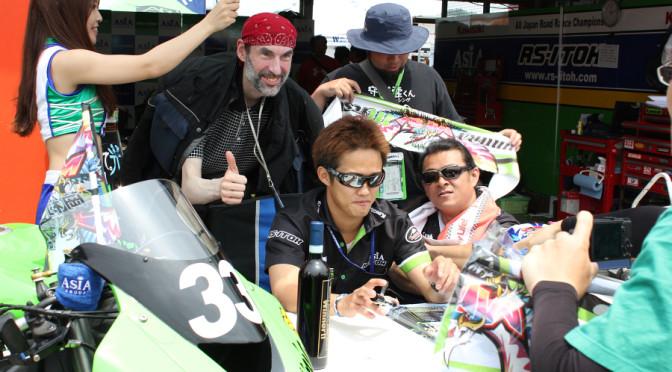 ST600 #33 RS-ITOH&ASIA 岡村 光矩 Okamura Mitsunori ZX-6R