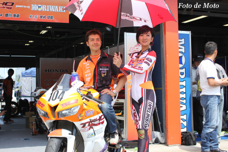 ST600 #104 TOHO Racing pwd by モリワキ 國川 浩道 Kunikawa Hiromichi CBR600RR