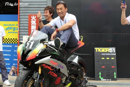 ST600 #51  51ガレージ チームイワキ 宗和 孝宏 YZF-R6