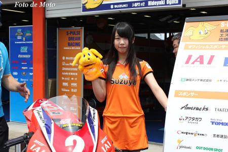 J-GP2 #2 エスパルスドリームレーシング 生形 秀之 GSX-MFD6