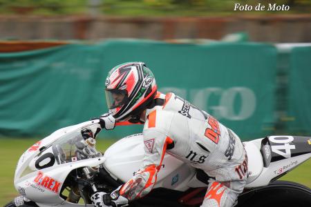 ST600 #40 D;REX Racing Triumph 嶋川 直宏 DAYTONA675R