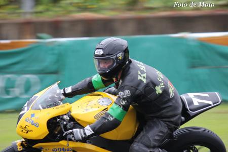 JSB1000 #77 DOGFISHオーテックスズカ 筒井 伸 三浦 和男 CBR1000RR