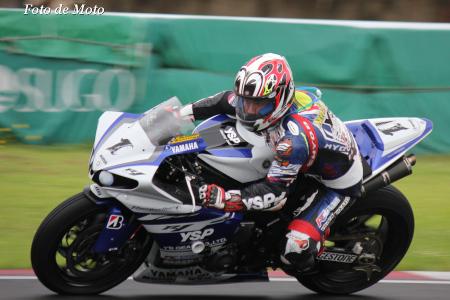 JSB1000 #1 ヤマハYSPレーシングチーム 中須賀 克行 Nakasuga Katsuyuki YZF-R1