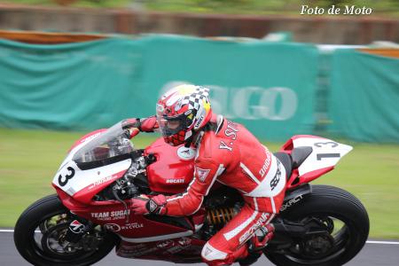 JSB1000 #13 チームスガイレーシングジャパン 須貝 義行 1199PanigaleR