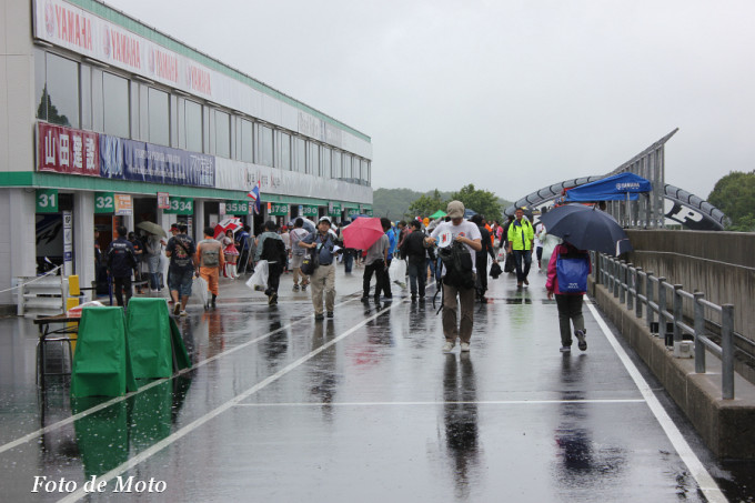 全日本ロードレース 第4戦 菅生 All Japan Road race Championship Rd. 4 Sugo