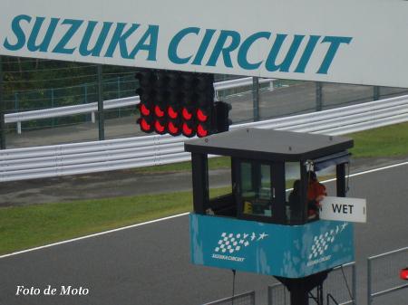 wet race