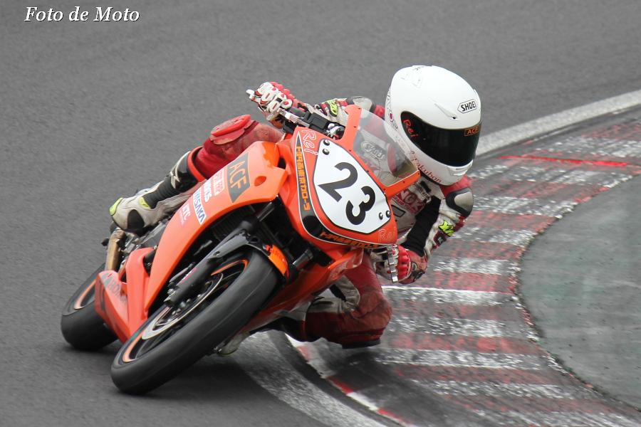 CBR250R #23 ACF 豊島 怜 Honda CBR250R