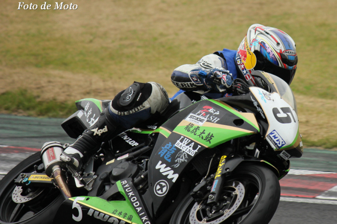 CBR250R #5 松戸FLASH @MIND@イワイ-C 麻生 秀男 Honda CBR250R