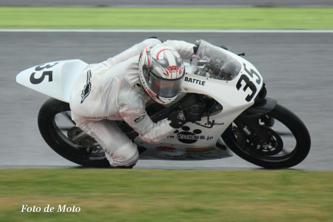J-GP3 #35 犬の乳酸菌jp/プリミティブR.T 伊達 悠太 Date Yuta Honda NSF250R