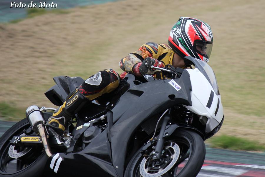 CBR250R #11 Team FRD 藤平 康人 Honda CBR250R