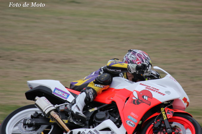 CBR250R #44 チームオートバイ44 福田 充徳 Honda CBR250R