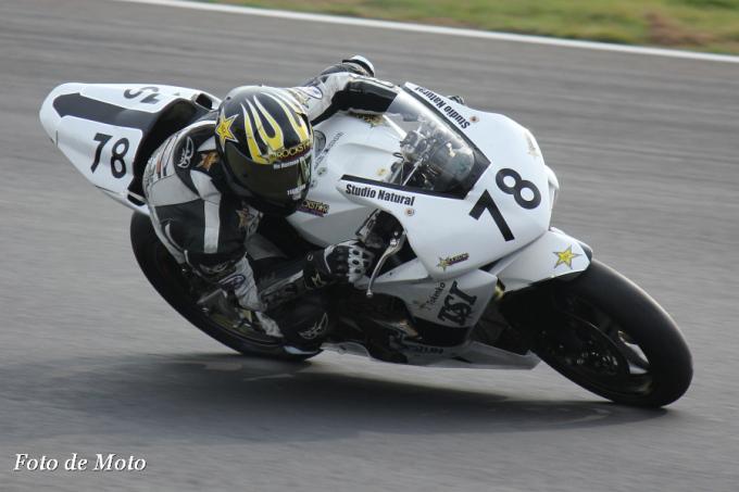 ST600 #78 team Jun 花沢 誠 Honda CBR600RR