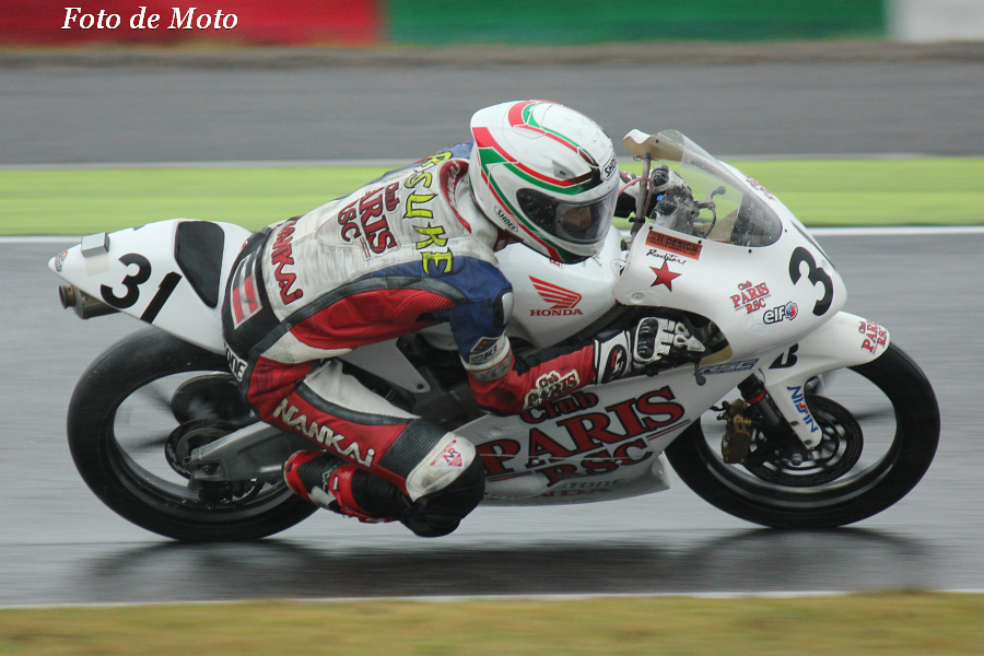 J-GP3 #31 Club PARIS RSC 岩戸 亮介 Iwato Ryosuke Honda NSF250R