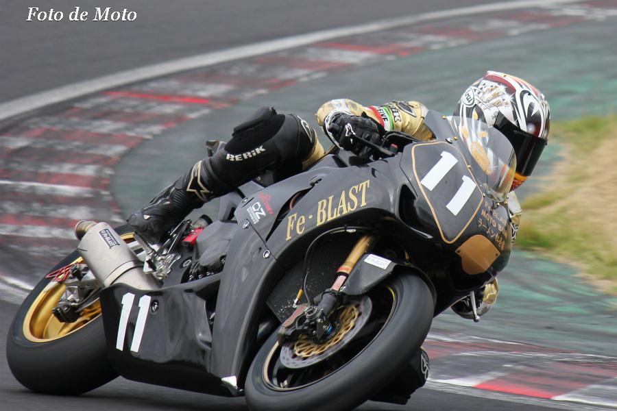 SB(I) #11 RISING&Fe・BLAST 木村 芳久 Honda CBR1000RR