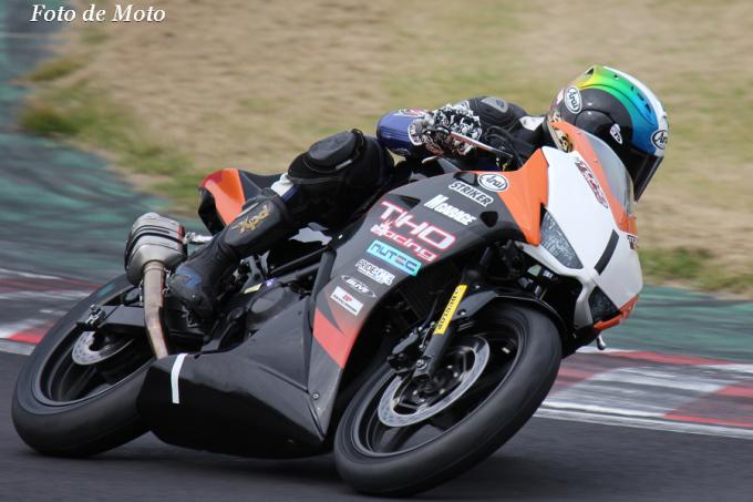 CBR250R #1 TOHO Racing&Mガレージ 中沢 寿寛 Honda CBR250R