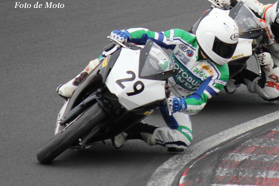 CBR250R #29 モトバムwithヒポポタマス 中川 実 Honda CBR250R