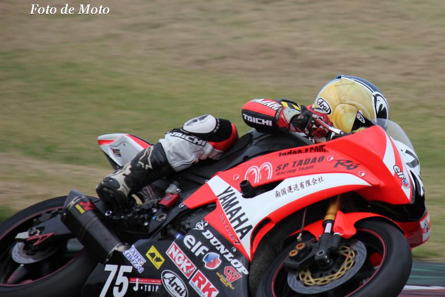 ST600 #75 SP忠男レーシングチーム 名越 公助 Yamaha YZF-R6