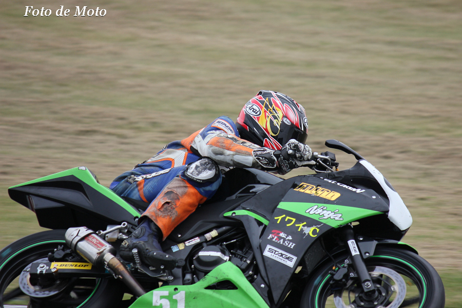CBR250R #51 松戸FLASH @MIND@イワイ-C 中山 雅行 Honda CBR250R