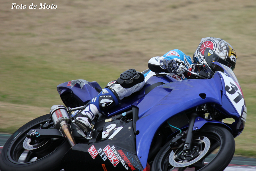 CBR250R #31 MRF&RH松島&渉太郎☆48 岡田 義治 Honda CBR250R