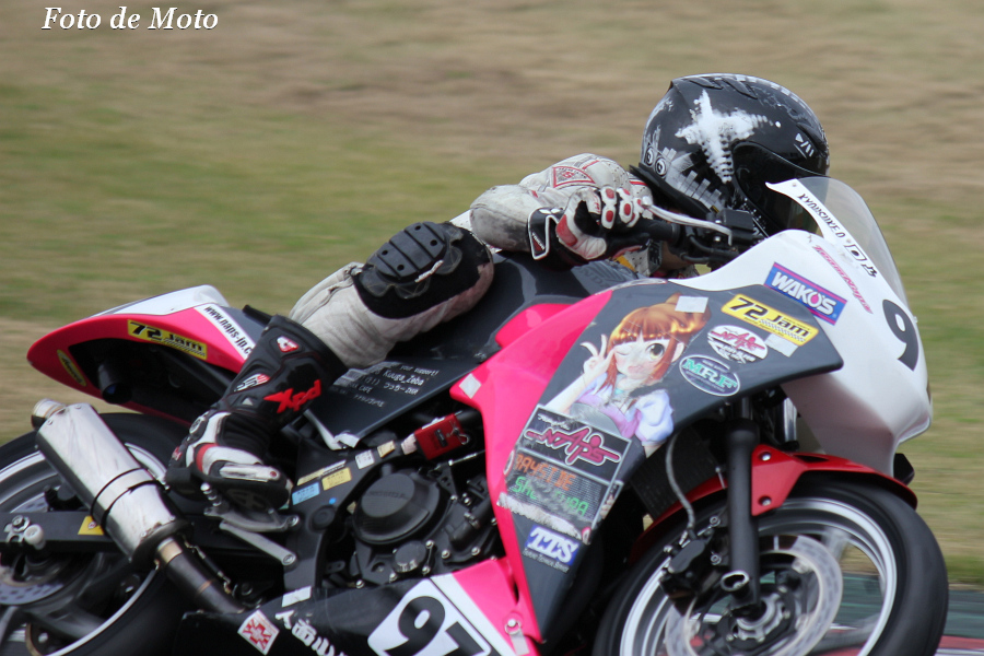 CBR250R #97 teamNAP's with凸 奥田 教介 Honda CBR250R