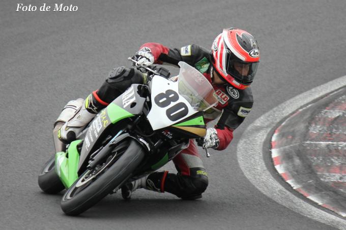 CBR250R #80 松戸FLASH @MIND@イワイ-C 酒巻 靖史 Honda CBR250R