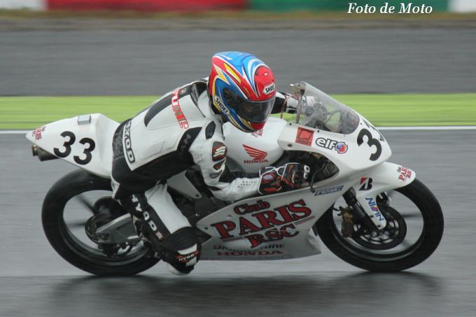 J-GP3 #33 Club PARIS RSC 作本 輝介 Sakumoto Kosuke Honda NSF250R