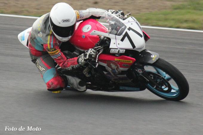 CBR250R #71 Team NAP'S 柴田 真優姫 Honda CBR250R