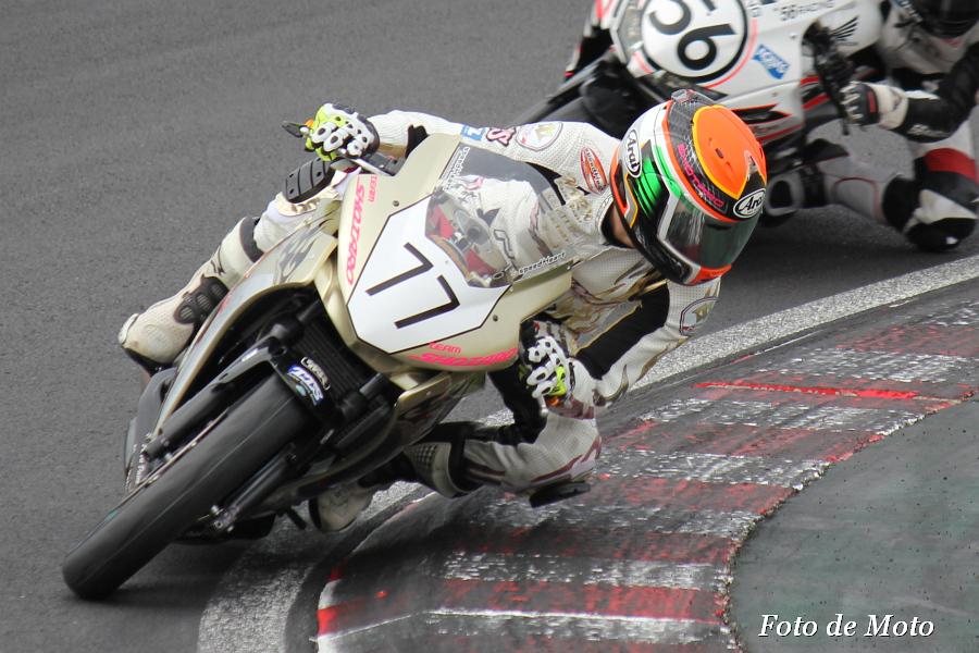 CBR250R #77 チーム笑汰郎+スピードハート 水澤 笑汰郎 Honda CBR250R