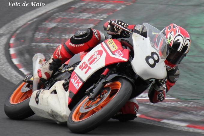 CBR250R #8 SPTパワーボックス 篠崎 颯輔 Honda CBR250R