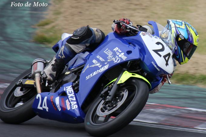 CBR250R #24 リベルトレーシングプラスワン 杉山 優輝 Honda CBR250R