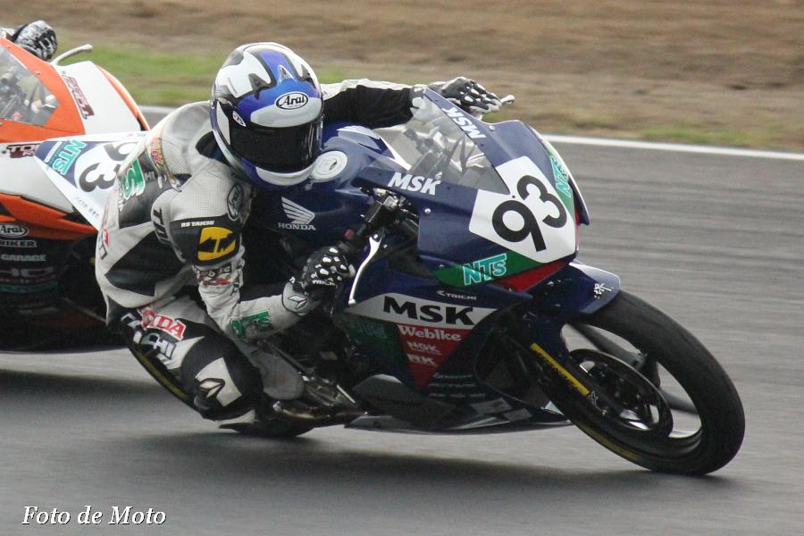 CBR250R #93 T.Pro.MSK 羽田 太河 Honda CBR250R