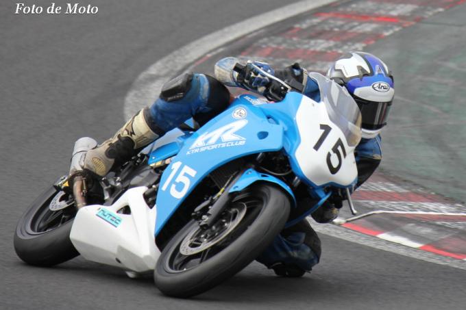 CBR250R #15 KTR 梅田 虎太郎 Honda CBR250R