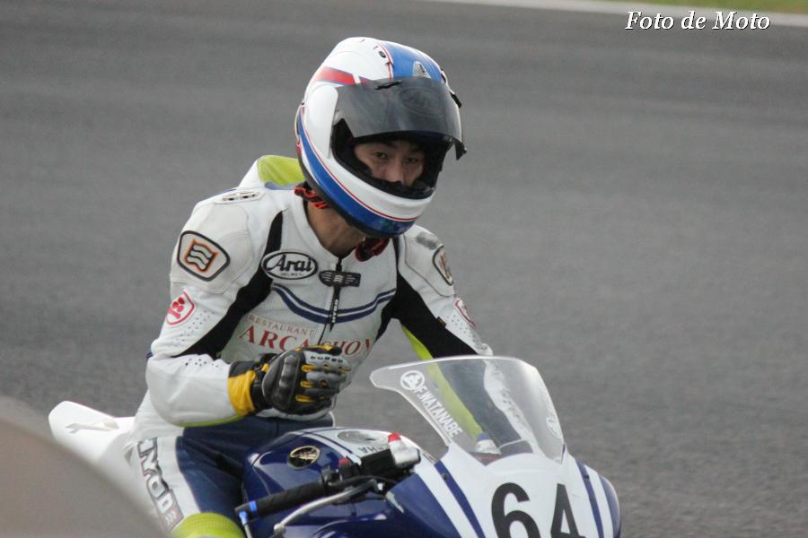 CBR250R #64 さくら鍼灸治療院チームワタナベ 渡部 文康 Honda CBR250R