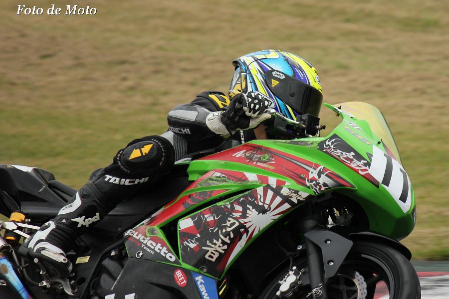 ST250 #11 オートボーイJr 柴田 陸樹 Kawasaki Ninja250R