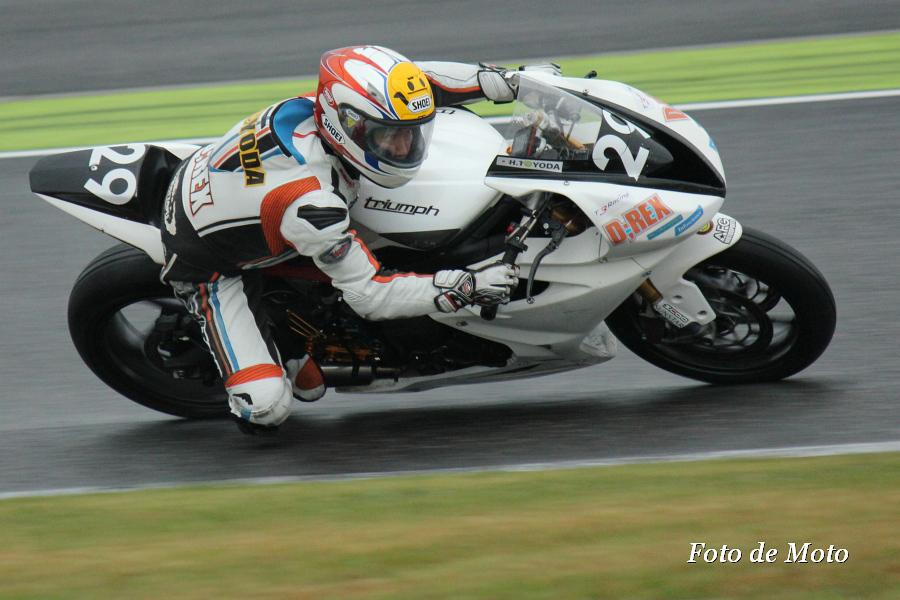 ST600 #29 D;REX Racing Triumph 豊田 浩史 Triumph DAYTONA675R