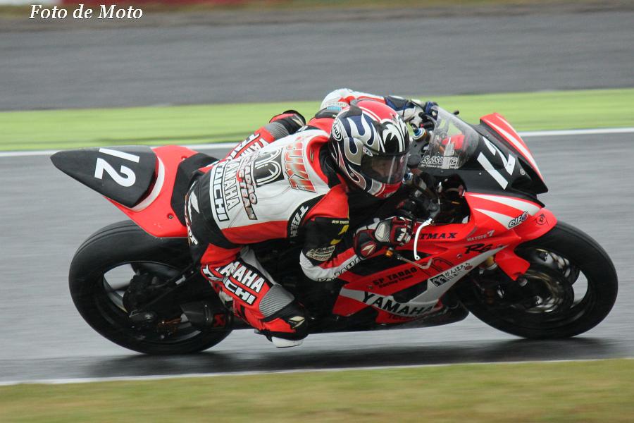 ST600 #12 SP忠男レーシングチーム 篠崎 佐助 Shinozaki Sasuke YAMAHA YZF-R6