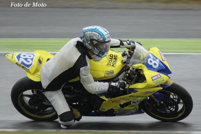 ST600 #82 AKENO SPEED 田中 歩 YAMAHA YZF-R6