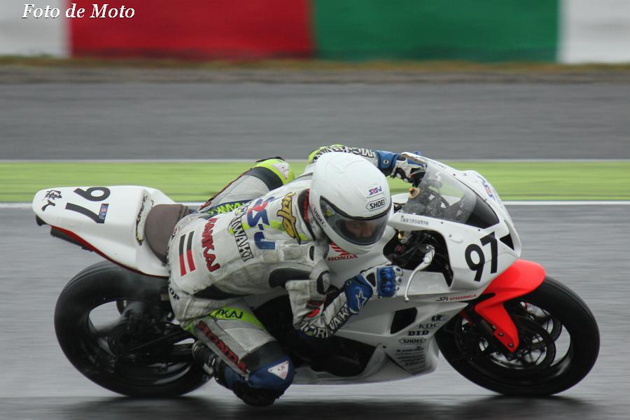 ST600 #97 SRS-J with MORIWAKI 佐野 優人 Sano Yuto Honda CBR600RR