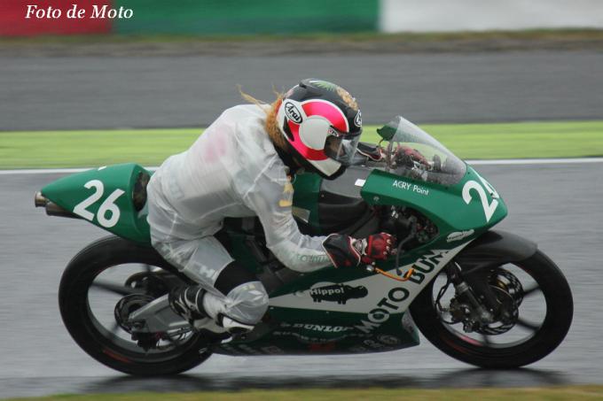 J-GP3 #26  モトバムwithヒポポタマス 高杉 奈緒子 Honda NSF250R