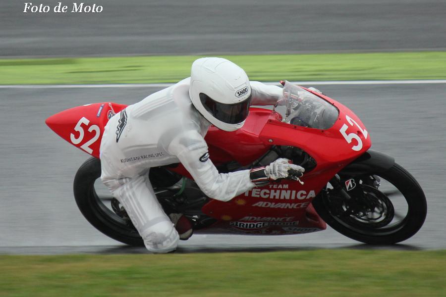 J-GP3 #52 TECHNICAwithKUSHITANI西宮 高谷 純平 Honda NSF250R