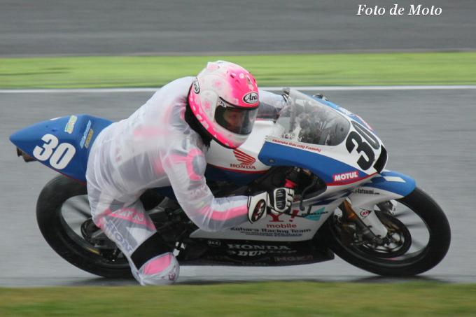 J-GP3 #30 Kohara Racing  岡崎 静夏 Okazaki Shizuka Honda NSF250R
