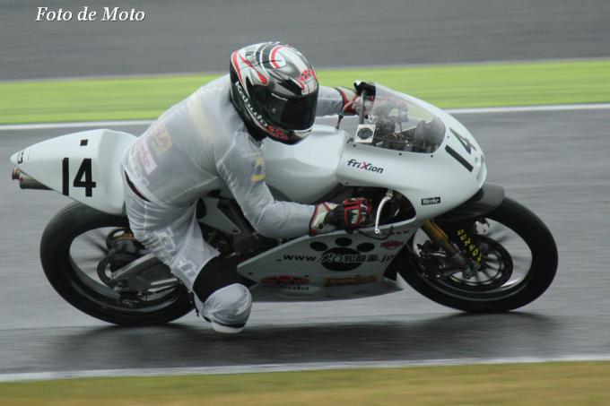 J-GP3 #14  犬の乳酸菌jp/プリミティブR.T 安村 武志 Honda NSF250R