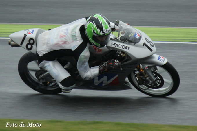 J-GP3 #18 ウイダーHot Racing.iF 澁田 晨央 Honda NSF250R
