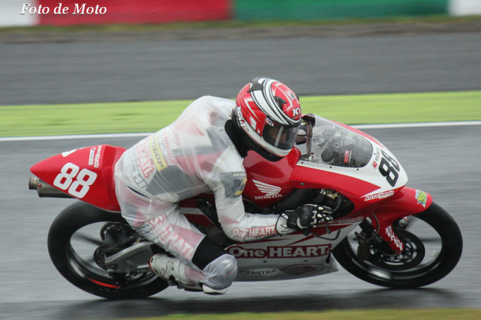 J-GP3 #88  Gerry Salim Honda NSF250R Astra Honda Racing Team
