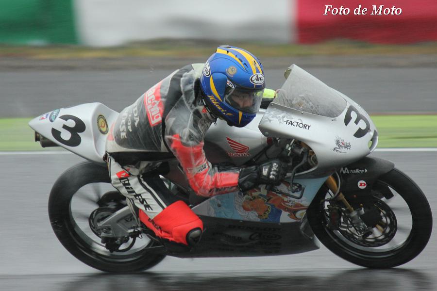 J-GP3 #3 ウイダーHot Racing 大久保 光 Honda NSF250R