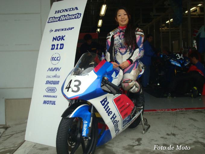 J-GP3 #43  Honda ブルーヘルメットMSC. 足立 眞衣 Adachi Mai Honda NSF250R