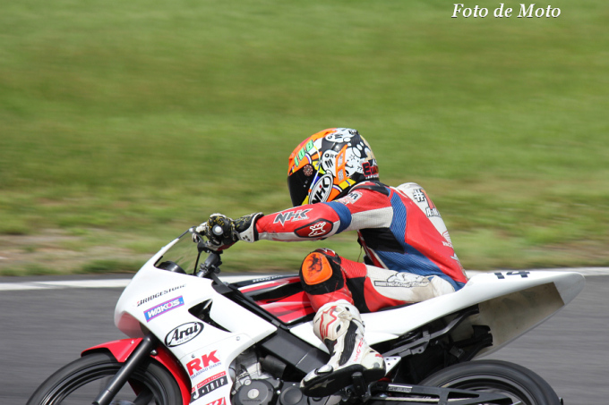 ACRR #14 IMI-INDONESIA Andy Muhammad Fadly CBR150R