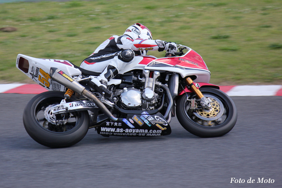 F-ZERO #54 ASアオヤマSC54WithG・SAM 青山 義昭 Honda CB1300SB