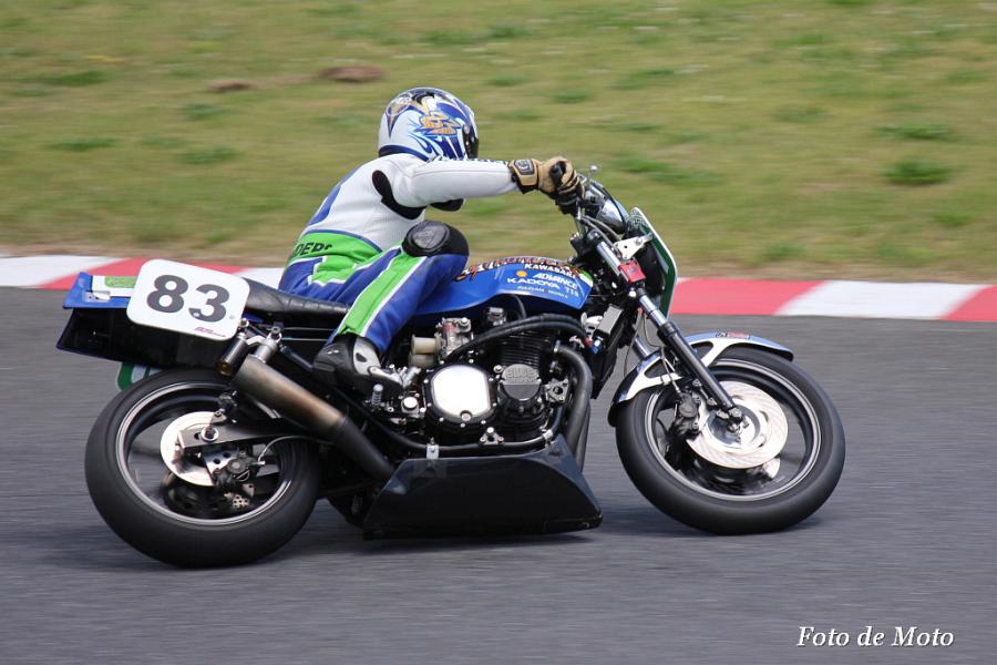 Monster #83 ブルーサンダーTIS 新井 泰緒 Kawasaki Z1000MKⅡ